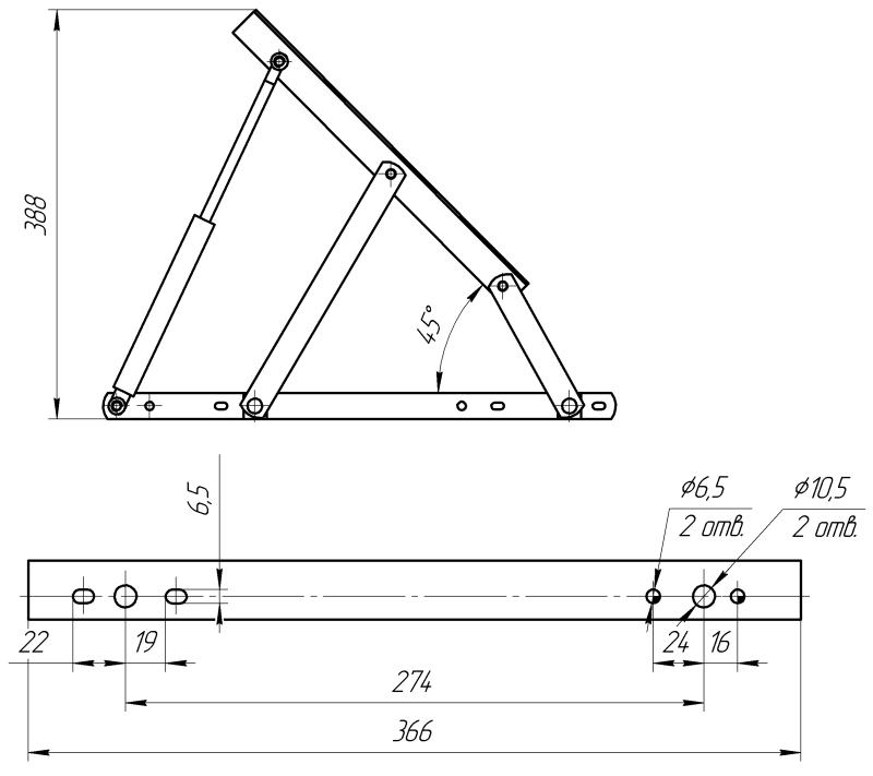 Механизм подъема МП 2-ГП | Схема 1