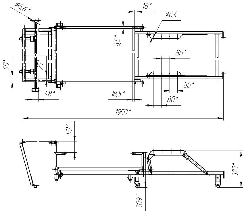 Механизм трансформации МТ 6 | Схема 1