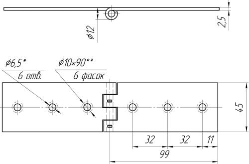 Петля мебельная ПС-106-03 | Схема 1