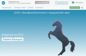 Перезапуск сайта